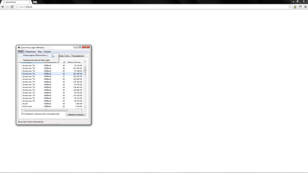 Screensh02